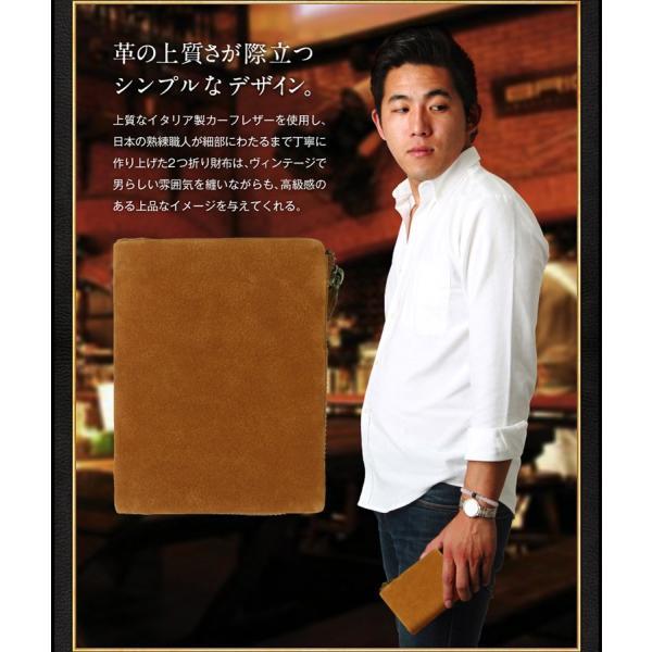 財布 メンズ 二つ折り 日本製 ミカワ 魅革 mikawa 本革 スエードレザー 二つ折り財布 m004 ブラック ブラウン キャメル ブルー グリーン パープル|fizi|05