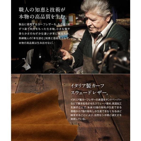 財布 メンズ 二つ折り 日本製 ミカワ 魅革 mikawa 本革 スエードレザー 二つ折り財布 m004 ブラック ブラウン キャメル ブルー グリーン パープル|fizi|09