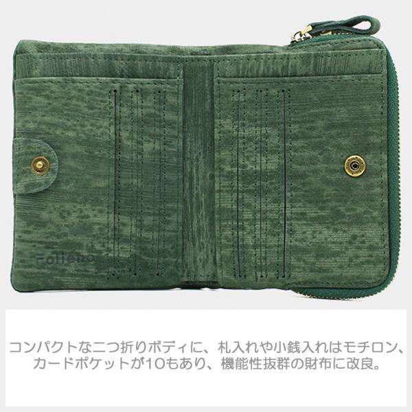 財布 メンズ 二つ折り 日本製 フォリエノ Folieno 本革 U字ファスナー 二つ折り財布 m006 グリーン ネイビー レッド オレンジ グレー 和柄|fizi|11
