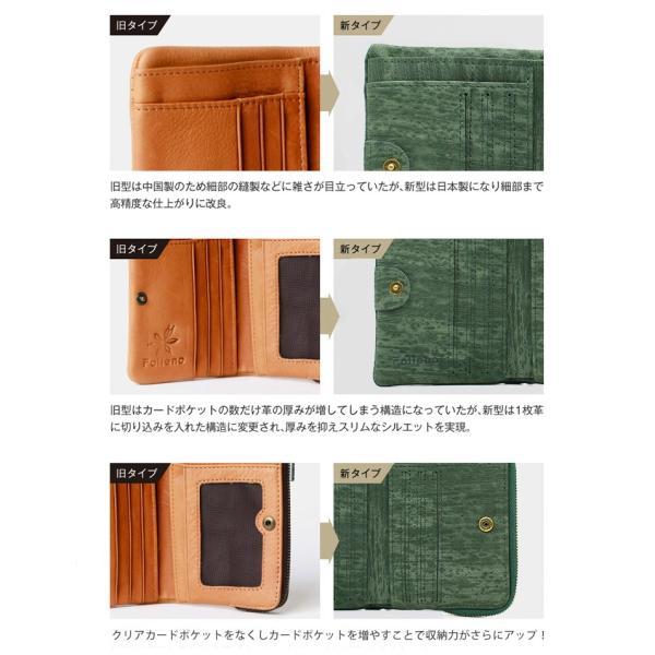 財布 メンズ 二つ折り 日本製 フォリエノ Folieno 本革 U字ファスナー 二つ折り財布 m006 グリーン ネイビー レッド オレンジ グレー 和柄|fizi|12