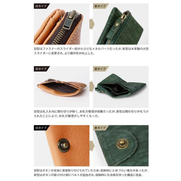 財布 メンズ 二つ折り 日本製 フォリエノ Folieno 本革 U字ファスナー 二つ折り財布 m006 グリーン ネイビー レッド オレンジ グレー 和柄|fizi|13