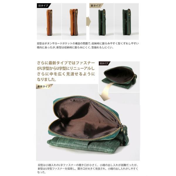 財布 メンズ 二つ折り 日本製 フォリエノ Folieno 本革 U字ファスナー 二つ折り財布 m006 グリーン ネイビー レッド オレンジ グレー 和柄|fizi|14