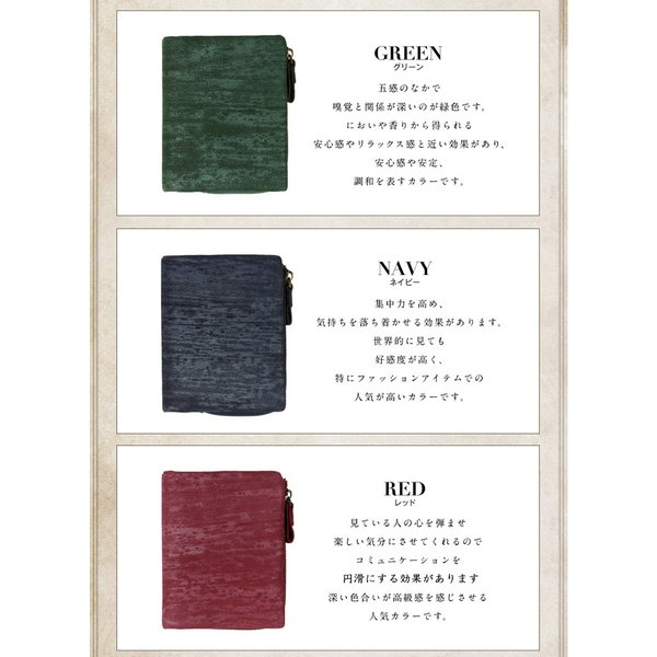 財布 メンズ 二つ折り 日本製 フォリエノ Folieno 本革 U字ファスナー 二つ折り財布 m006 グリーン ネイビー レッド オレンジ グレー 和柄|fizi|16