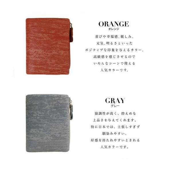 財布 メンズ 二つ折り 日本製 フォリエノ Folieno 本革 U字ファスナー 二つ折り財布 m006 グリーン ネイビー レッド オレンジ グレー 和柄|fizi|17