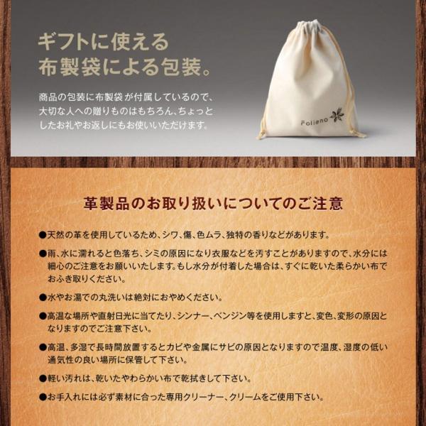 財布 メンズ 二つ折り 日本製 フォリエノ Folieno 本革 U字ファスナー 二つ折り財布 m006 グリーン ネイビー レッド オレンジ グレー 和柄|fizi|18