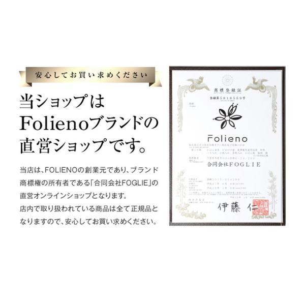 財布 メンズ 二つ折り 日本製 フォリエノ Folieno 本革 U字ファスナー 二つ折り財布 m006 グリーン ネイビー レッド オレンジ グレー 和柄|fizi|20