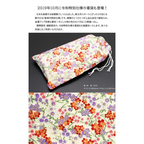 財布 メンズ 二つ折り 日本製 フォリエノ Folieno 本革 U字ファスナー 二つ折り財布 m006 グリーン ネイビー レッド オレンジ グレー 和柄|fizi|21