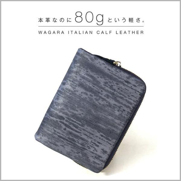 財布 メンズ 二つ折り 日本製 フォリエノ Folieno 本革 U字ファスナー 二つ折り財布 m006 グリーン ネイビー レッド オレンジ グレー 和柄|fizi|04
