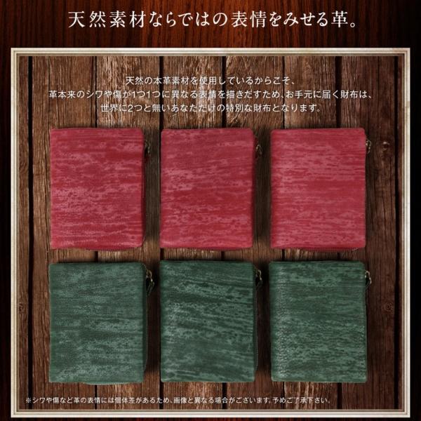 財布 メンズ 二つ折り 日本製 フォリエノ Folieno 本革 U字ファスナー 二つ折り財布 m006 グリーン ネイビー レッド オレンジ グレー 和柄|fizi|05