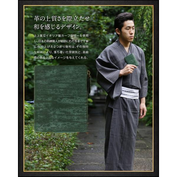 財布 メンズ 二つ折り 日本製 フォリエノ Folieno 本革 U字ファスナー 二つ折り財布 m006 グリーン ネイビー レッド オレンジ グレー 和柄|fizi|06