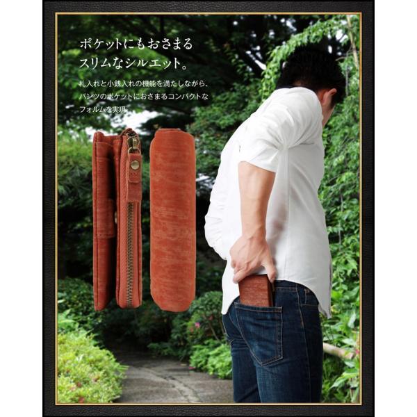 財布 メンズ 二つ折り 日本製 フォリエノ Folieno 本革 U字ファスナー 二つ折り財布 m006 グリーン ネイビー レッド オレンジ グレー 和柄|fizi|08