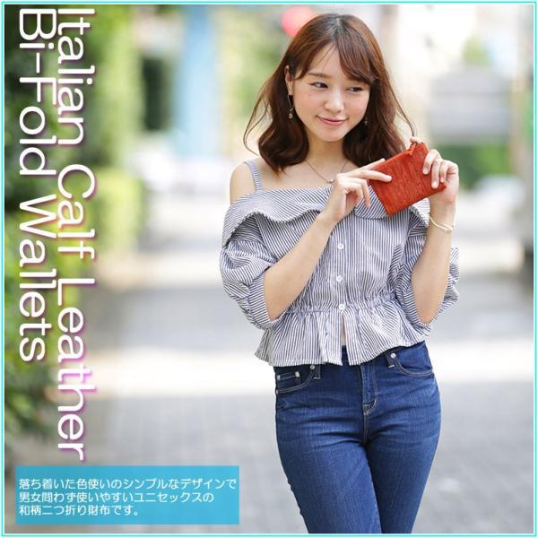 財布 メンズ 二つ折り 日本製 フォリエノ Folieno 本革 U字ファスナー 二つ折り財布 m006 グリーン ネイビー レッド オレンジ グレー 和柄|fizi|09