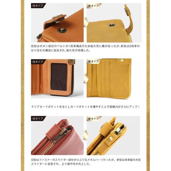 42d5afb28953 訳あり品)最新リニューアル/財布/二つ折り財布/日本製/メンズ二つ折り ...