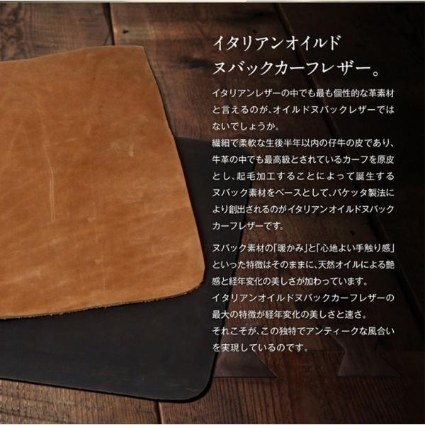 財布 メンズ 二つ折り 日本製 フォリエノ Folieno 本革 U字ファスナー オイルドヌバックレザー 二つ折り財布 tg003 イタリアンカーフレザー fizi 14