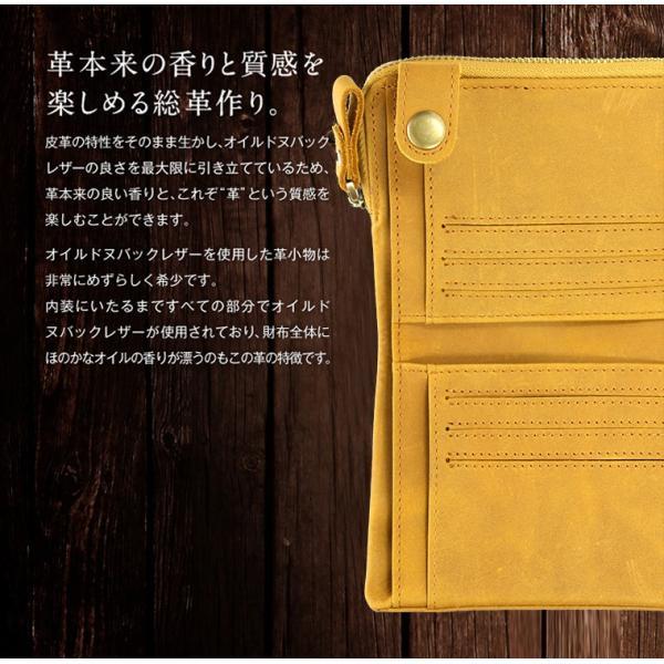 財布 メンズ 二つ折り 日本製 フォリエノ Folieno 本革 U字ファスナー オイルドヌバックレザー 二つ折り財布 tg003 イタリアンカーフレザー fizi 15