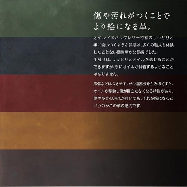 財布 メンズ 二つ折り 日本製 フォリエノ Folieno 本革 U字ファスナー オイルドヌバックレザー 二つ折り財布 tg003 イタリアンカーフレザー fizi 16