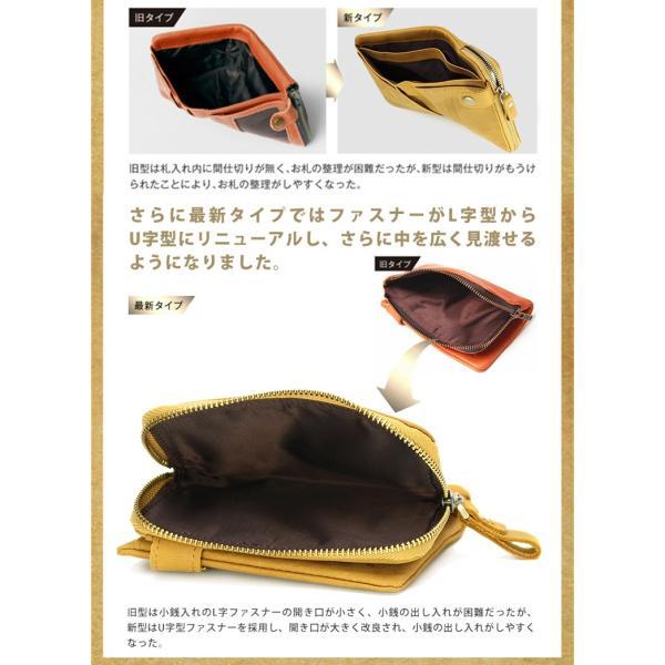 財布 メンズ 二つ折り 日本製 フォリエノ Folieno 本革 U字ファスナー オイルドヌバックレザー 二つ折り財布 tg003 イタリアンカーフレザー fizi 09