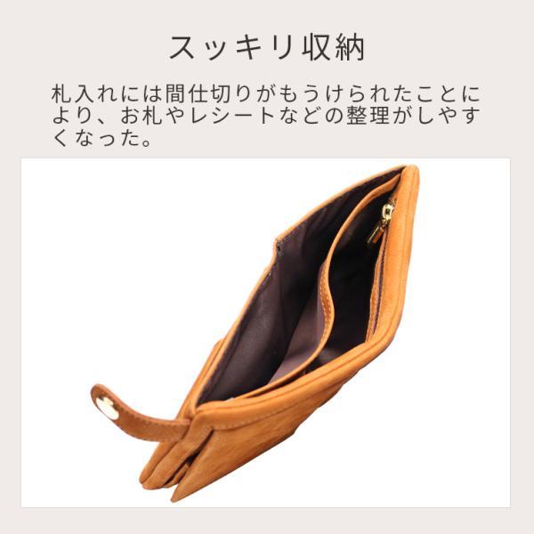 財布 メンズ 二つ折り 日本製 フォリエノ Folieno 本革 カーフ スウェード U字ファスナー tg003c キャメル ブラック ブルー グリーン|fizi|11