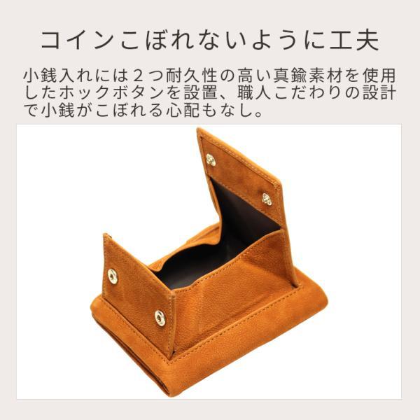 財布 メンズ 二つ折り 日本製 フォリエノ Folieno 本革 カーフ スウェード U字ファスナー tg003c キャメル ブラック ブルー グリーン|fizi|12