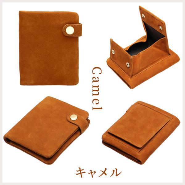 財布 メンズ 二つ折り 日本製 フォリエノ Folieno 本革 カーフ スウェード U字ファスナー tg003c キャメル ブラック ブルー グリーン|fizi|15