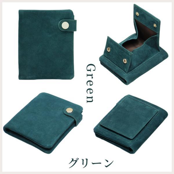 財布 メンズ 二つ折り 日本製 フォリエノ Folieno 本革 カーフ スウェード U字ファスナー tg003c キャメル ブラック ブルー グリーン|fizi|16
