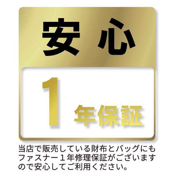 財布 メンズ 二つ折り 日本製 フォリエノ Folieno 本革 カーフ スウェード U字ファスナー tg003c キャメル ブラック ブルー グリーン|fizi|17