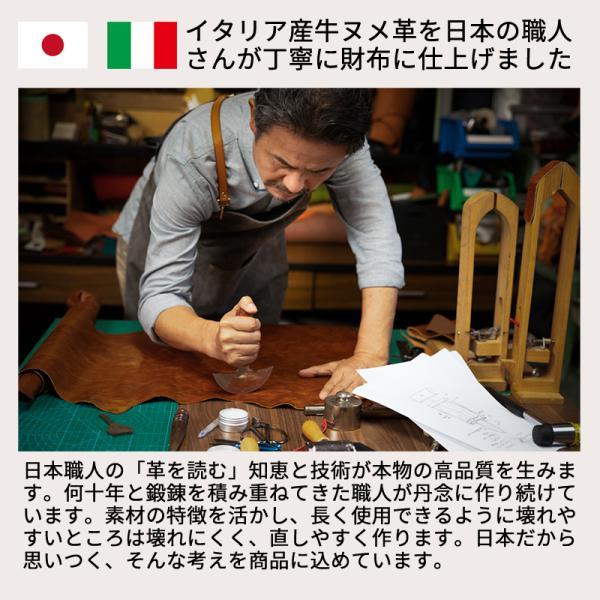 財布 メンズ 二つ折り 日本製 フォリエノ Folieno 本革 カーフ スウェード U字ファスナー tg003c キャメル ブラック ブルー グリーン|fizi|04