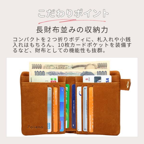 財布 メンズ 二つ折り 日本製 フォリエノ Folieno 本革 カーフ スウェード U字ファスナー tg003c キャメル ブラック ブルー グリーン|fizi|07