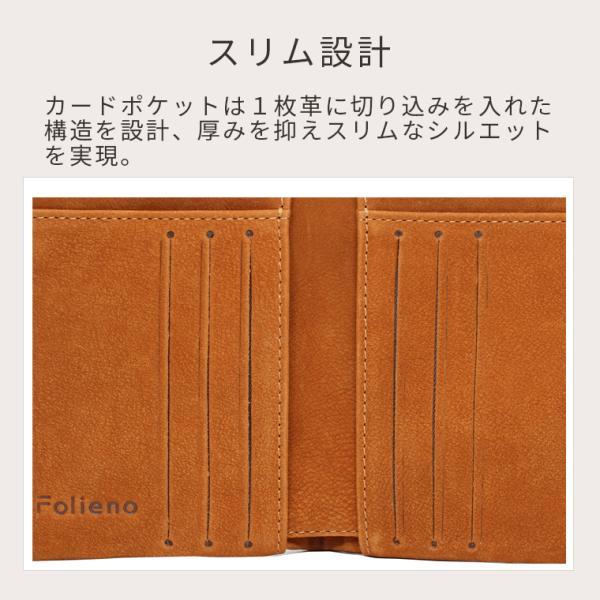 財布 メンズ 二つ折り 日本製 フォリエノ Folieno 本革 カーフ スウェード U字ファスナー tg003c キャメル ブラック ブルー グリーン|fizi|10