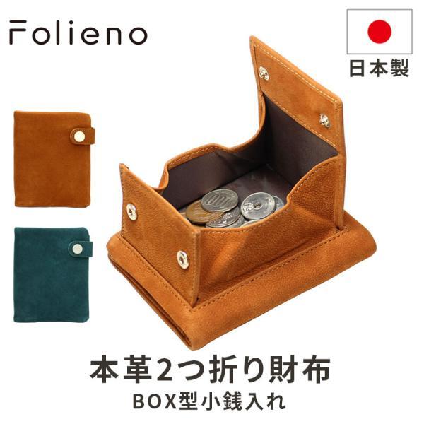 95e6880c63f0 (訳あり品)財布 メンズ 二つ折り 日本製 フォリエノ Folieno 本革 カーフ ...