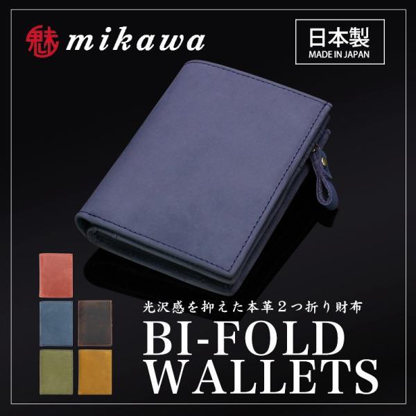 (訳あり品)財布 メンズ 二つ折り財布 本革 日本製 男女兼用 魅革(mikawa) L字ファスナー式 メンズ財布 イタリア製オイルヌバックレザー 小銭入れ付き|fizi
