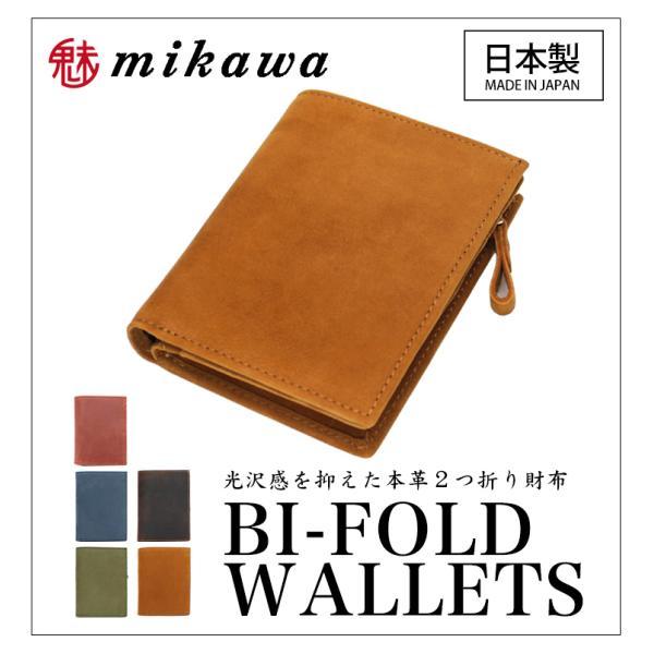 (訳あり品)財布 メンズ 二つ折り財布 本革 日本製 男女兼用 魅革(mikawa) L字ファスナー式 メンズ財布 イタリア製オイルヌバックレザー 小銭入れ付き|fizi|02