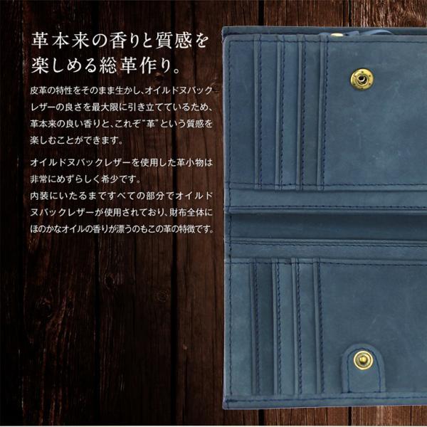 (訳あり品)財布 メンズ 二つ折り財布 本革 日本製 男女兼用 魅革(mikawa) L字ファスナー式 メンズ財布 イタリア製オイルヌバックレザー 小銭入れ付き|fizi|11