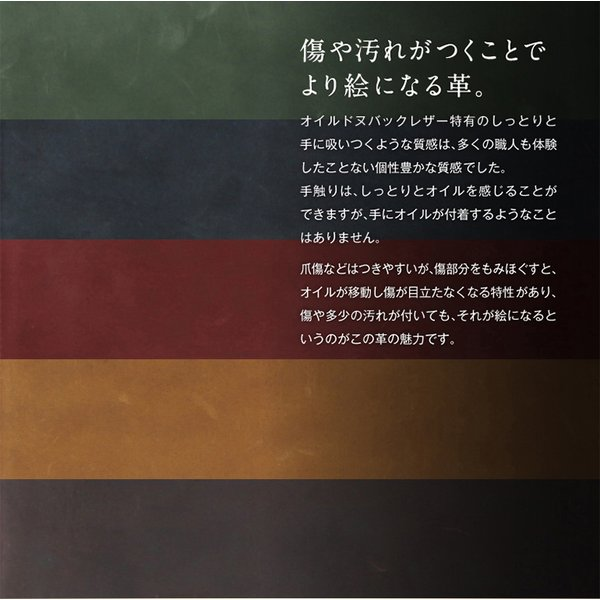(訳あり品)財布 メンズ 二つ折り財布 本革 日本製 男女兼用 魅革(mikawa) L字ファスナー式 メンズ財布 イタリア製オイルヌバックレザー 小銭入れ付き|fizi|12