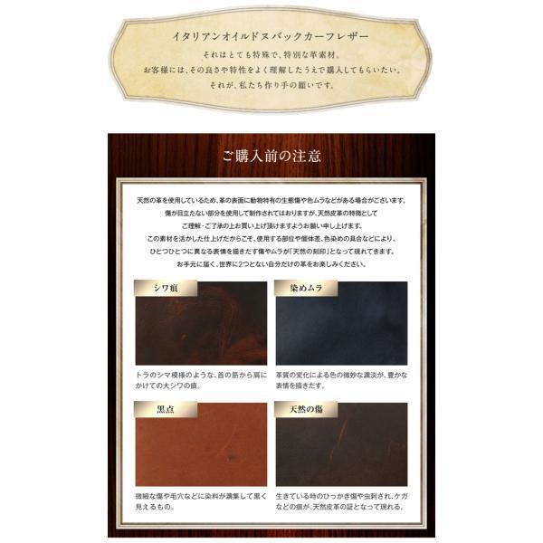 (訳あり品)財布 メンズ 二つ折り財布 本革 日本製 男女兼用 魅革(mikawa) L字ファスナー式 メンズ財布 イタリア製オイルヌバックレザー 小銭入れ付き|fizi|17