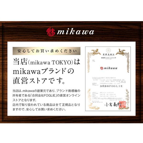 (訳あり品)財布 メンズ 二つ折り財布 本革 日本製 男女兼用 魅革(mikawa) L字ファスナー式 メンズ財布 イタリア製オイルヌバックレザー 小銭入れ付き|fizi|19