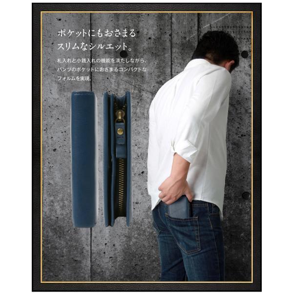 (訳あり品)財布 メンズ 二つ折り財布 本革 日本製 男女兼用 魅革(mikawa) L字ファスナー式 メンズ財布 イタリア製オイルヌバックレザー 小銭入れ付き|fizi|05