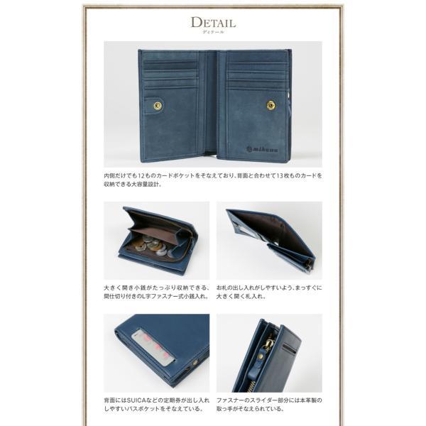 (訳あり品)財布 メンズ 二つ折り財布 本革 日本製 男女兼用 魅革(mikawa) L字ファスナー式 メンズ財布 イタリア製オイルヌバックレザー 小銭入れ付き|fizi|06