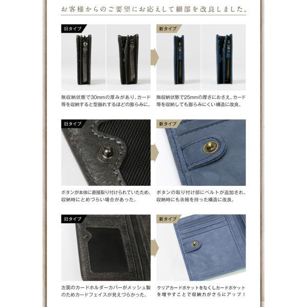(訳あり品)財布 メンズ 二つ折り財布 本革 日本製 男女兼用 魅革(mikawa) L字ファスナー式 メンズ財布 イタリア製オイルヌバックレザー 小銭入れ付き|fizi|07