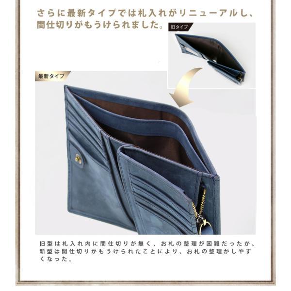 (訳あり品)財布 メンズ 二つ折り財布 本革 日本製 男女兼用 魅革(mikawa) L字ファスナー式 メンズ財布 イタリア製オイルヌバックレザー 小銭入れ付き|fizi|08