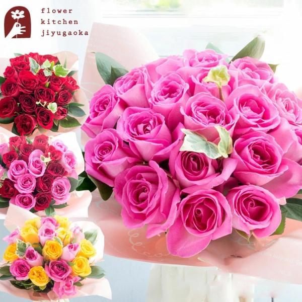 バラの花束 20本 スタンディングブーケ 花瓶いらずでそのまま飾れる花束 誕生日 記念日 成人式 フラワー ギフトの画像