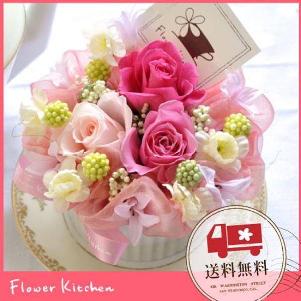 バラのプリザーブドフラワー フラワーケーキ|fkjiyugaoka
