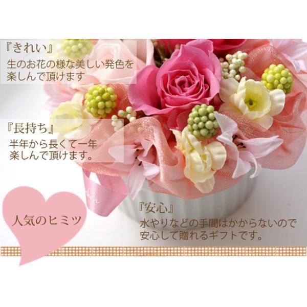 バラのプリザーブドフラワー フラワーケーキ|fkjiyugaoka|02