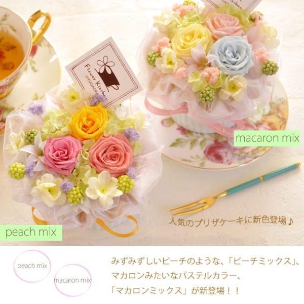 バラのプリザーブドフラワー フラワーケーキ|fkjiyugaoka|04