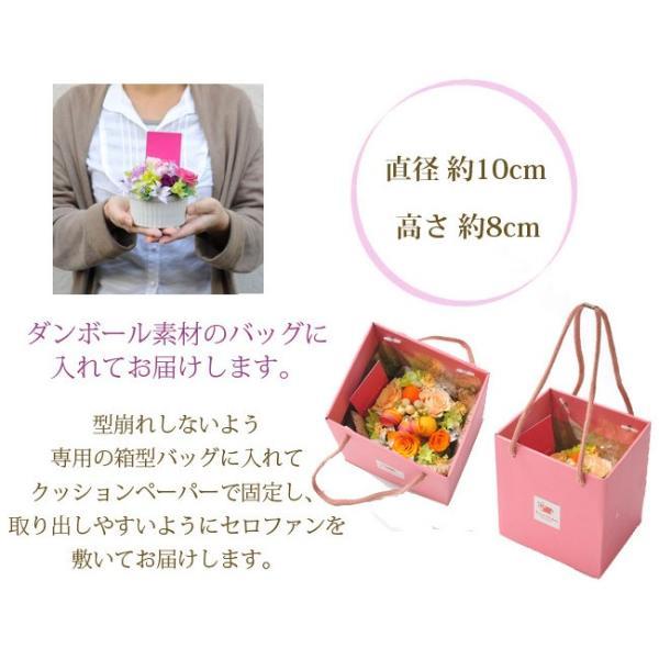 バラのプリザーブドフラワー フラワーケーキ|fkjiyugaoka|06