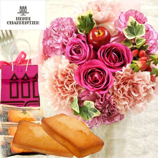 花とスイーツのセット フラワーケーキと「アンリ・シャルパンティエ」フィナンシェ6個セット 誕生日 記念日 お祝い花 即日発送 あすつく