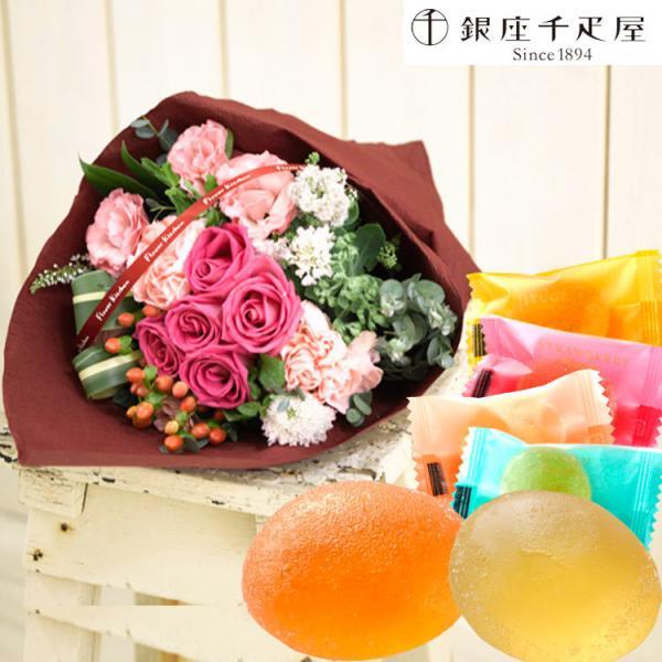 花とスイーツのセット バラブーケと 銀座千疋屋ひとくちフルーツゼリーセット 誕生日 記念日 お祝い花 即日発送 あすつく プレゼント お取り寄せ