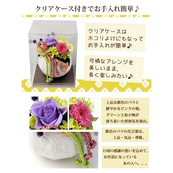 バラのプリザーブドフラワー コロン|fkjiyugaoka|05