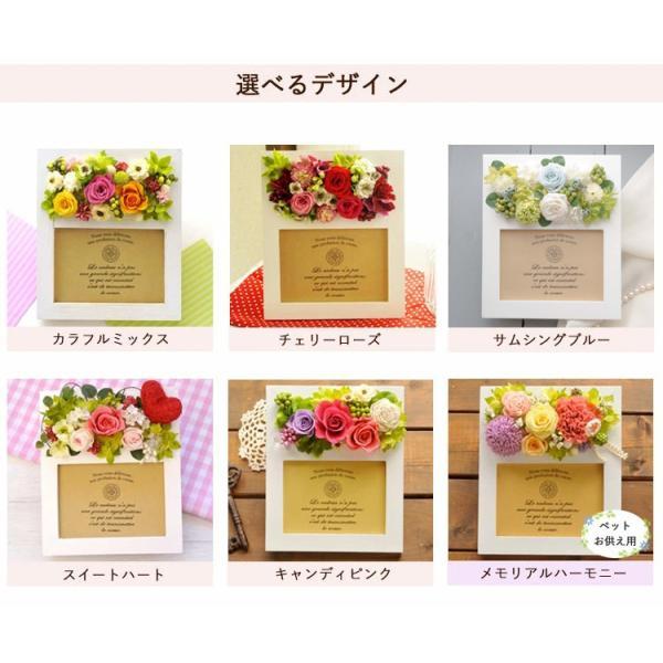 15種類から選べる フラワーフォトボックスorフレーム 写真立て 額 花 fkjiyugaoka 03