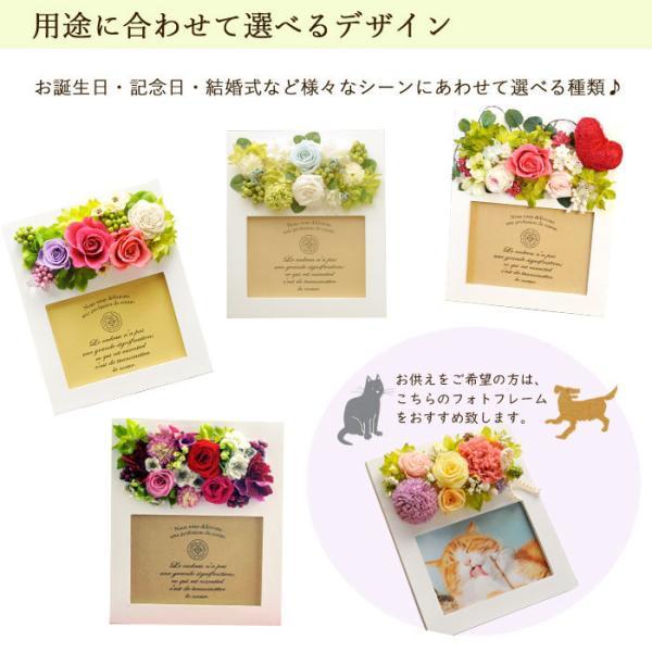 15種類から選べる フラワーフォトボックスorフレーム 写真立て 額 花 fkjiyugaoka 05